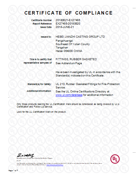 [Good News] Jianzhi Group Grooved fittings are all certified by the United States UL!